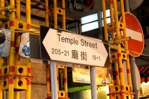 templestreet-hongkong