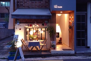 café the Plain Seoul