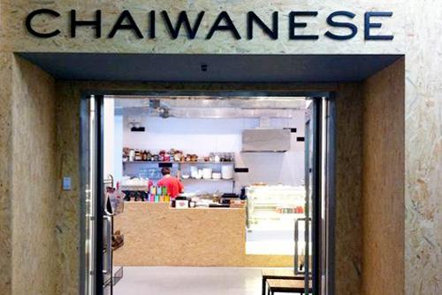 chaiwanese-hongkong-3
