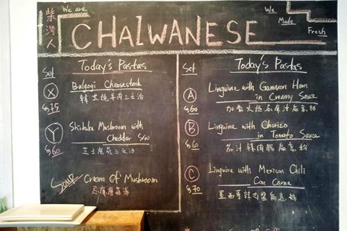 chaiwanese-hongkong-4