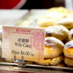 Hang Heung Cake Shop in Hong Kong