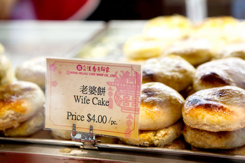 Image result for picture of wife cake hongkong shop