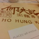 Restaurant Ho Hung Kee in Hong Kong