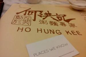 hohungkee-hongkong-4