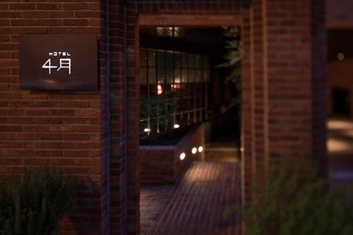 Hotel April in Seoul