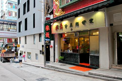 maksnoodle-hongkong