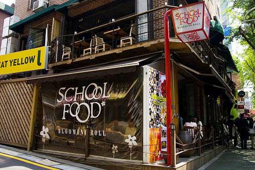 school-food-4