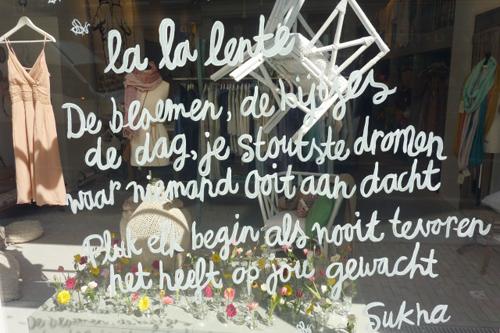 sukha-amsterdam-3