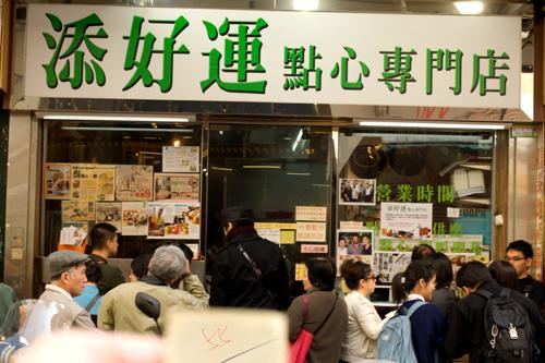 timhowan-hongkong-2